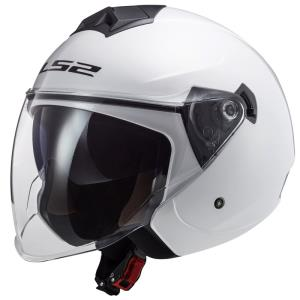 Casco LS2 Twister II Solid blanco