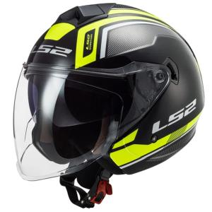Casco LS2 Twister II amarillo