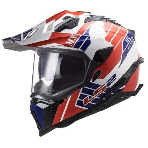 Casco LS2 Explorer Atlantis rojo