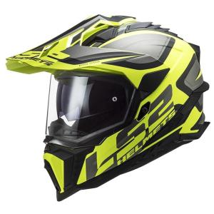 Casco LS2 Explorer Alter amarillo