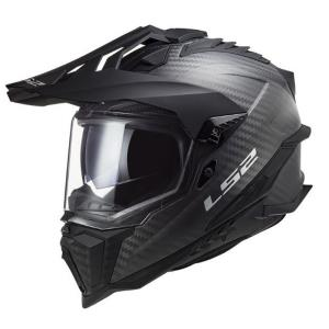 Casco LS2 C Explorer carbono