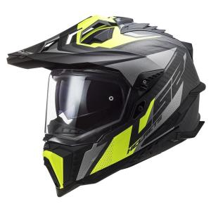 Casco LS2 C Explorer Focus amarillo