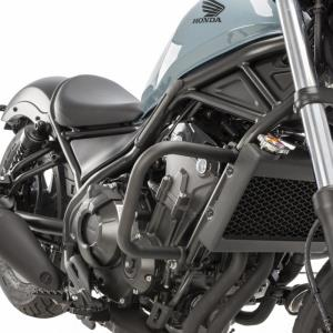 Defensa Puig Honda Rebel 500 17-