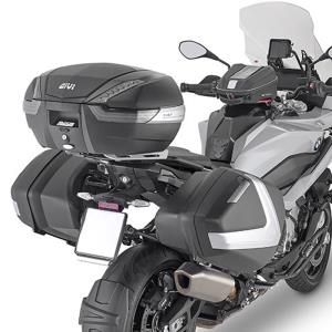 Portamaletas lateral Monokey-Side BMW S1000XR 20-